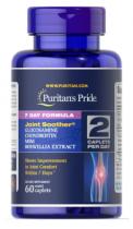 Puritan's Pride Glucosamine Chondroitin MSM and Boswellia 60 капл