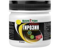 Тирозин 60 капс Ванситон