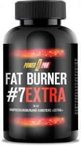 Power Pro Fat Burner #7 Extra 90 капс