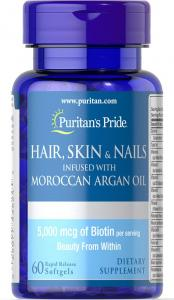 Puritan's Pride Hair, Skin and Nails with Moroccan Argan oil 60 капс