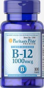 Puritan's Pride Vitamin B-12 100 капс