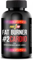 Power Pro Fat Burner #2 Cardio 90 капс