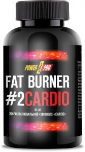 Power Pro Fat Burner #2 Cardio 90 капс