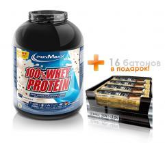 100% Whey Protein 2350 г IronMaxx